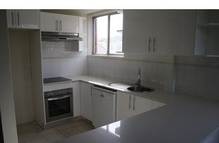 Picture of 7/294 Darby Street, Cooks Hill NSW 2300