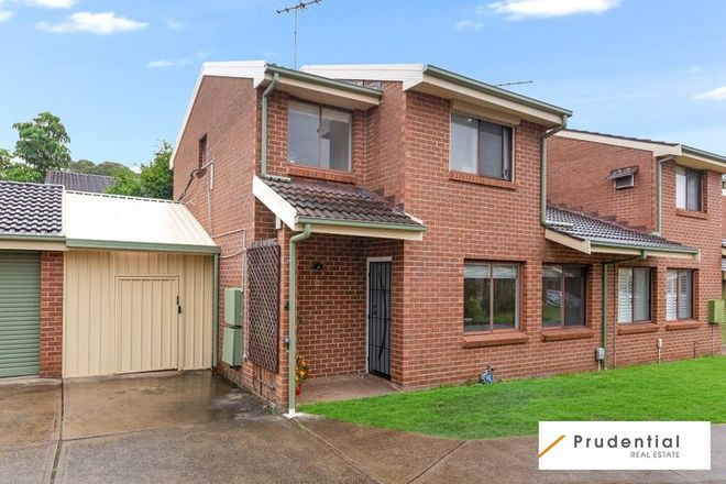 Picture of 10/10 Reilly Street, LIVERPOOL NSW 2170