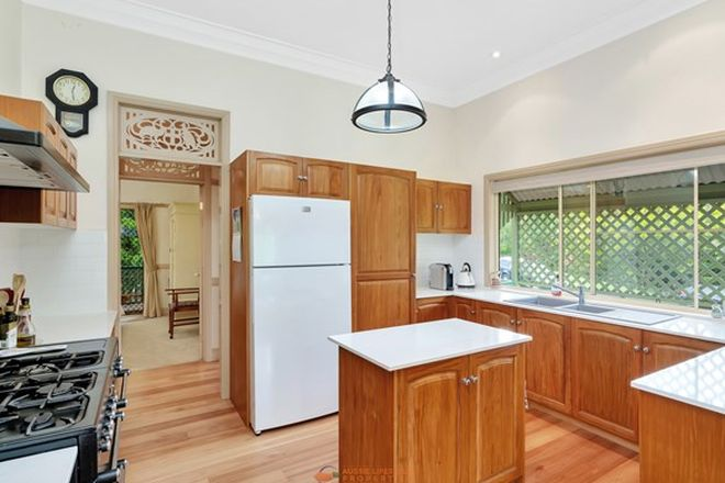 Picture of 6-8 Duncan Street, CANUNGRA QLD 4275