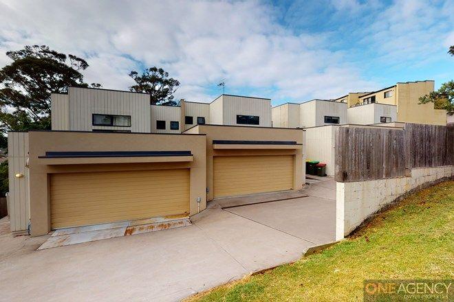 Picture of 2/10-12 Reid Street, MERIMBULA NSW 2548