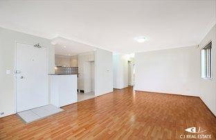 Picture of 1/51-53 Deakin Street, Silverwater NSW 2128