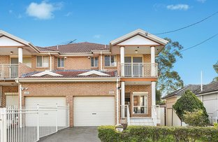 Picture of 37A Orchard Road, Bass Hill NSW 2197