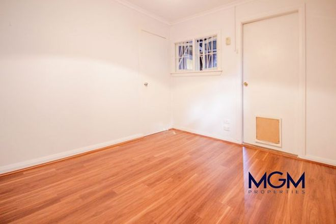 Picture of 1529 Botany Rd, BOTANY NSW 2019