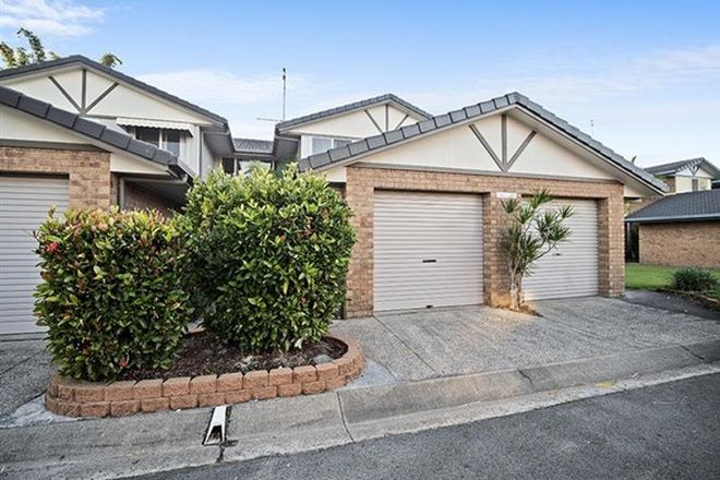 Picture of 256/20 Binya Avenue, TWEED HEADS NSW 2485