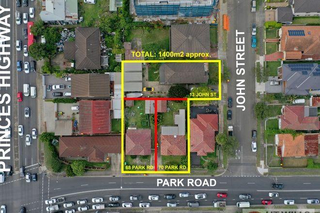 Picture of 13 John Street, KOGARAH BAY NSW 2217