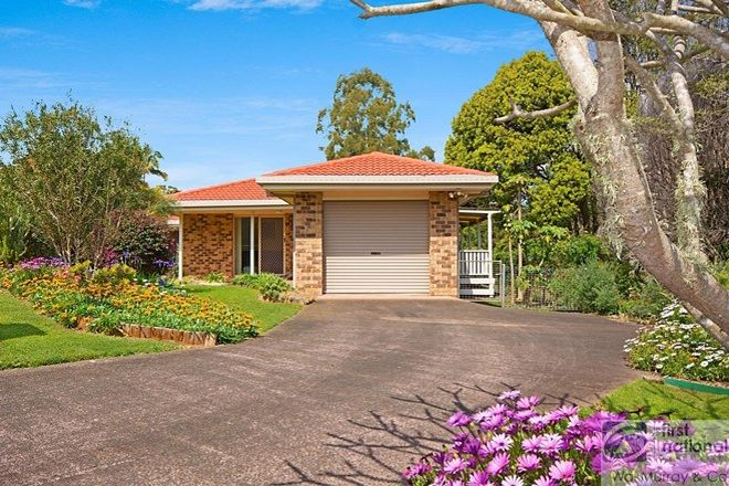 Picture of 1/7 Pineview Drive, GOONELLABAH NSW 2480