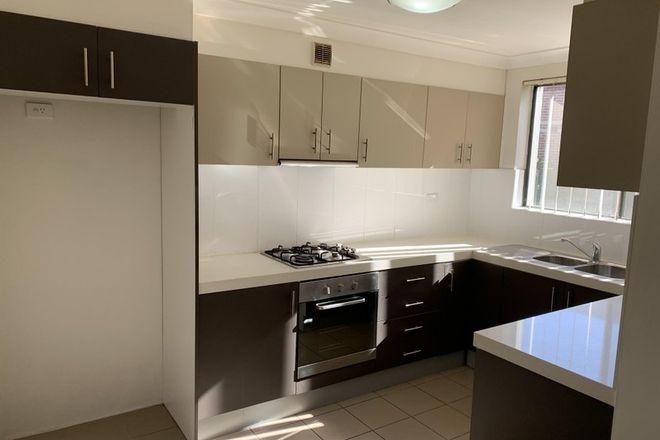 Picture of 17/11 Kilbenny Street, KELLYVILLE RIDGE NSW 2155