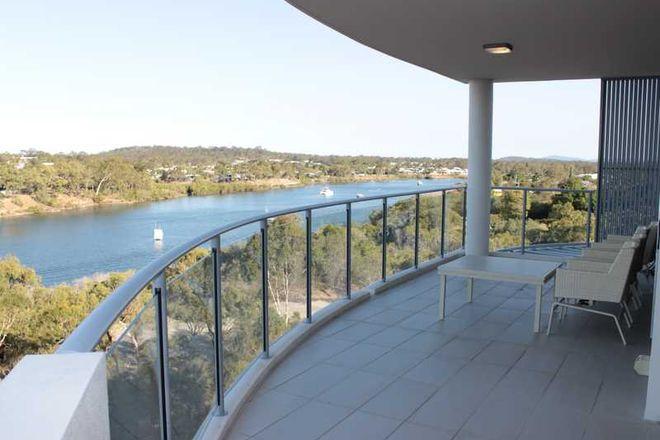 Picture of 17/2 The Promenade, BOYNE ISLAND QLD 4680
