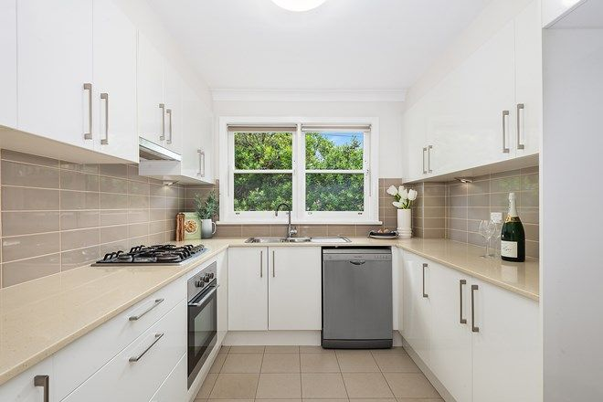 Picture of 2/33 Innes Road, GREENWICH NSW 2065