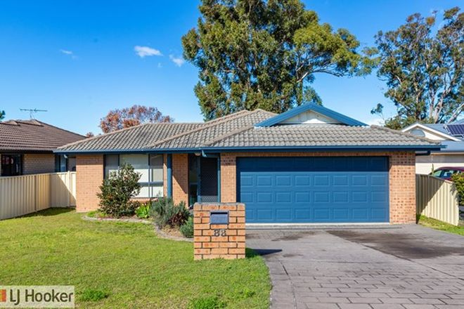 Picture of 88 Joseph Sheen Drive, RAYMOND TERRACE NSW 2324