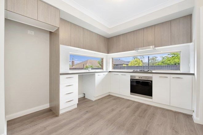 Picture of 7a Marie Street, CASTLE HILL NSW 2154