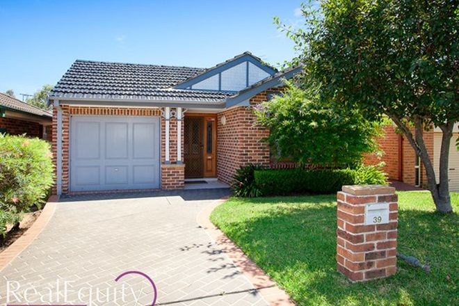 Picture of 39 Woburn Abbey Court, WATTLE GROVE NSW 2173