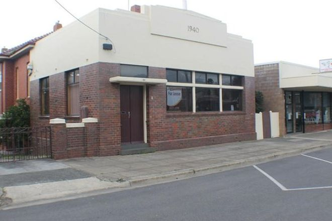 Picture of 30 Percy Street, PORTLAND VIC 3305