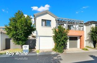 4 Olive Way, Auburn NSW 2144