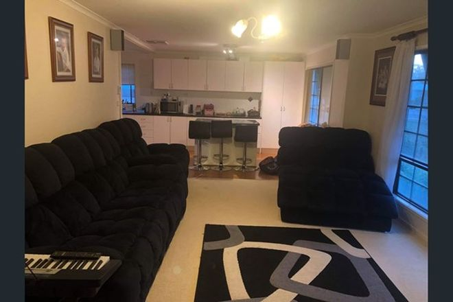 Picture of 120 Mitchell Street, WEE WAA NSW 2388