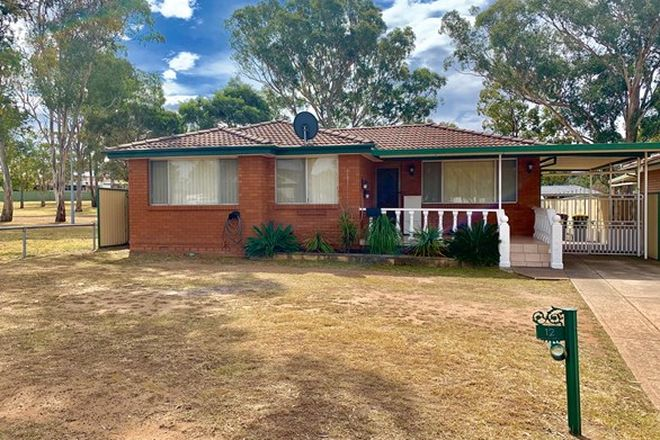 Picture of 12 Hoyle  Drive, DEAN PARK NSW 2761