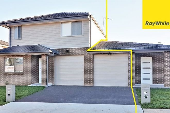 Picture of 7 Brennan Way, EDMONDSON PARK NSW 2174