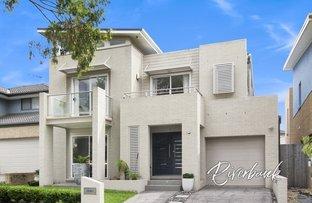 Picture of 11 Waiana Street, Pemulwuy NSW 2145