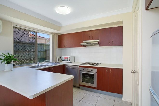 Picture of 28 Coora Street, WISHART QLD 4122