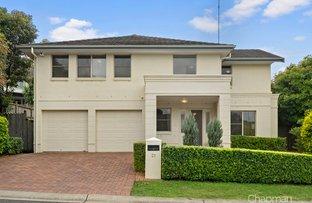 Picture of 21 Wattlecliffe Drive, Blaxland NSW 2774