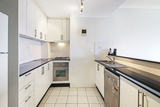 Picture of 42/159 Princes Hwy, ST PETERS NSW 2044