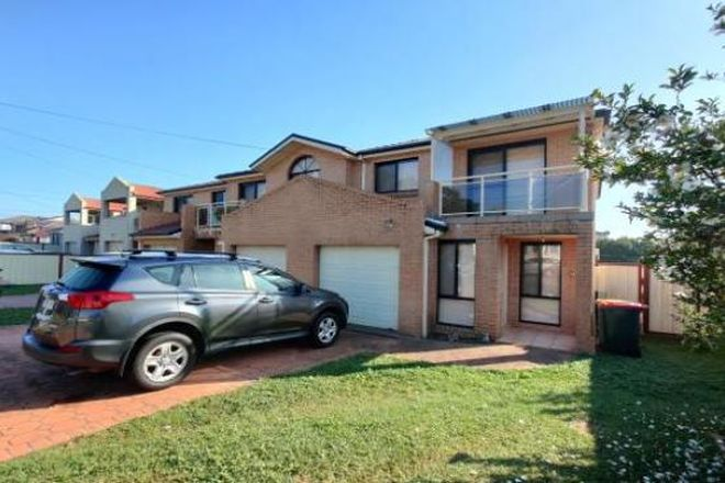 Picture of EVAN STREET, FAIRFIELD HEIGHTS NSW 2165