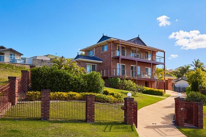 Picture of 3 Nightingale Court, HIGHLAND PARK QLD 4211