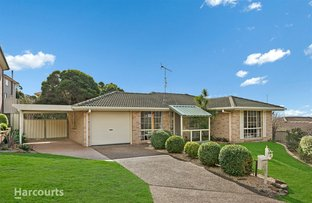 Picture of 14 Murray Close, Albion Park NSW 2527