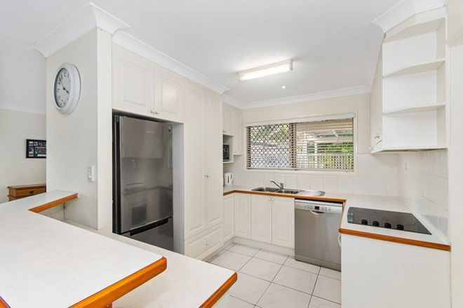 Picture of 3 Melaleuca Street, ANNANDALE QLD 4814
