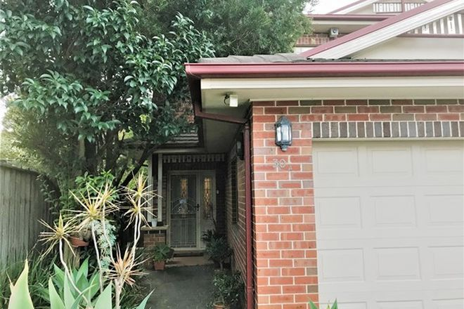 Picture of 30A Hewitt Street, GREENACRE NSW 2190