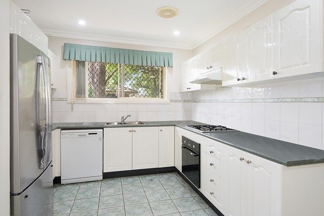Picture of 5/50 Toongabbie Road, TOONGABBIE NSW 2146