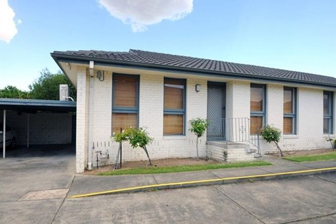 Picture of 14/51 James Street, DANDENONG VIC 3175