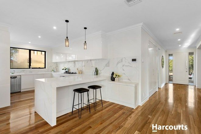 Picture of 1/1 Fir Court, MOUNT WAVERLEY VIC 3149