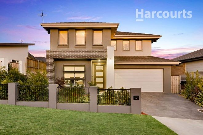 295 Real Estate Properties for Sale in Campbelltown, NSW