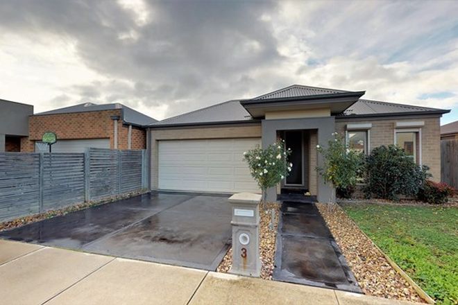 Picture of 3 Kilkenny Close, TRARALGON VIC 3844