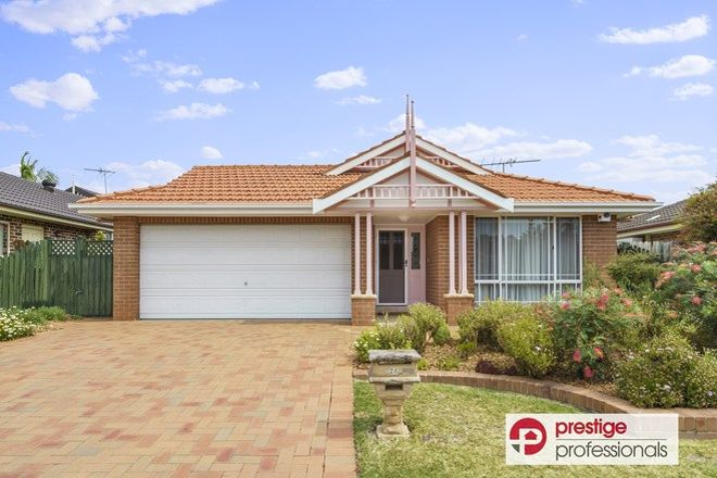 Picture of 24 Ellesmere Court, WATTLE GROVE NSW 2173