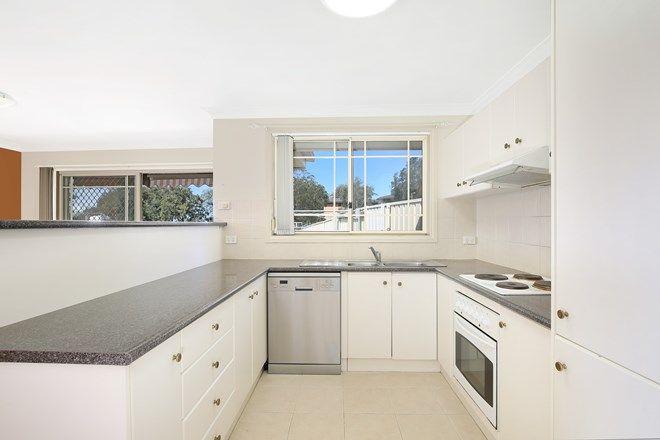 Picture of 5/1 Gilba Road, KOONAWARRA NSW 2530