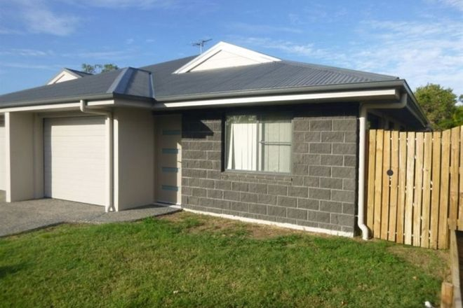 Picture of 2/4 Mallet Close, GRACEMERE QLD 4702