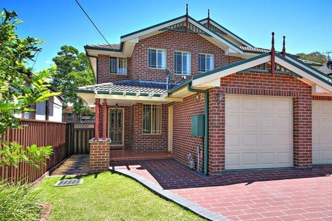 Picture of 20A Wilson Street, PANANIA NSW 2213
