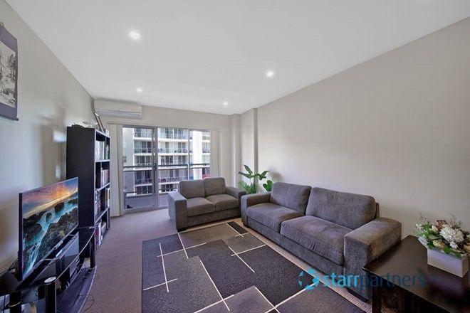 Picture of 25/2-4 George Street, WARWICK FARM NSW 2170