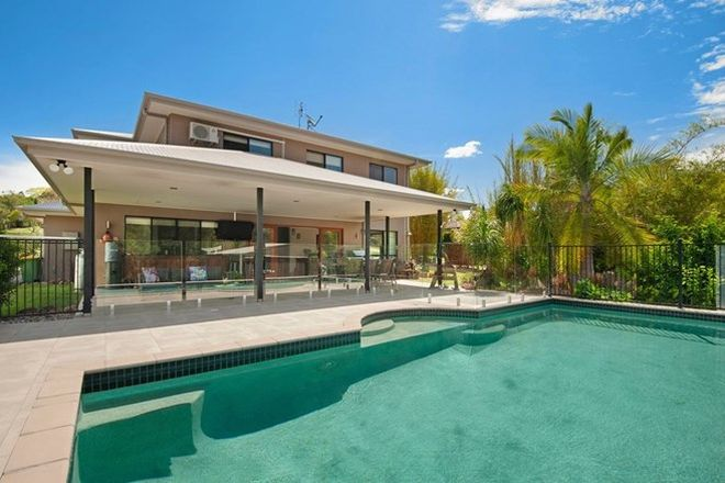 Picture of 16 Haven Street, SOUTHSIDE QLD 4570