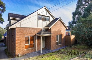 Picture of 1/1/48 Boronia Grove, Doncaster East VIC 3109