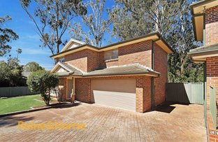 Picture of 7/149-151 Derby Street, Penrith NSW 2750