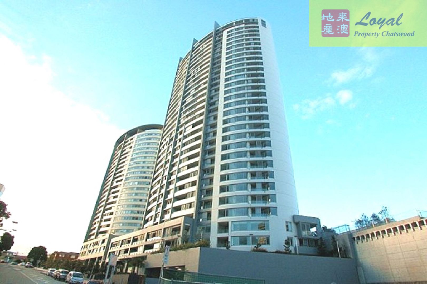2901/9 Railway Street, Chatswood NSW 2067, Image 0