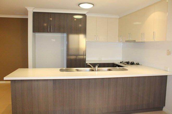 Picture of 17B Lindfield Street, WESTMINSTER WA 6061