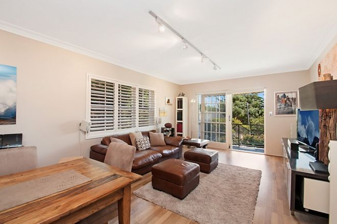 Picture of 1/120 Addison Road, MANLY NSW 2095