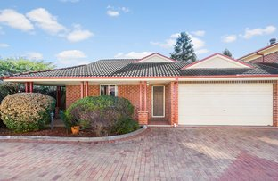 Picture of 7/9 Atchison Street, St Marys NSW 2760