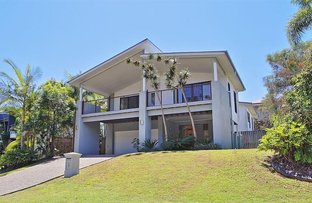 Picture of 5 Brilliant Lane, Coomera Waters QLD 4209