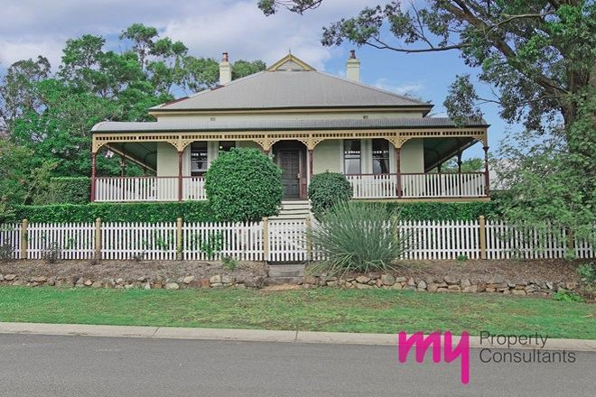 Picture of 12 Belltrees Close, GLEN ALPINE NSW 2560