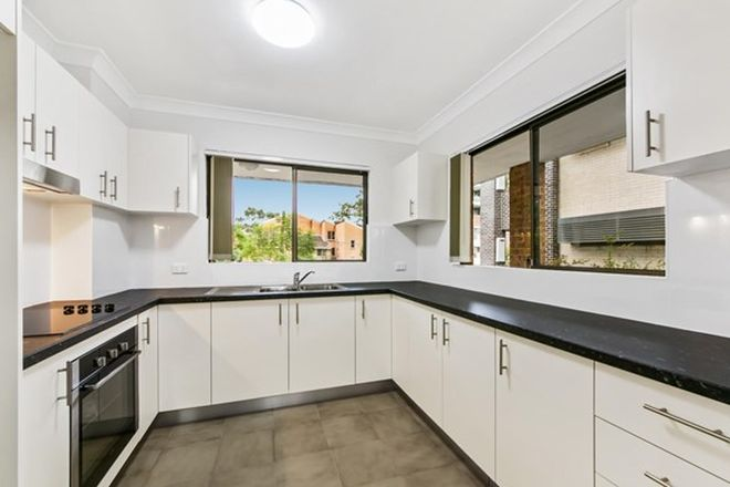 Picture of 1/18 Caroline Street, WESTMEAD NSW 2145